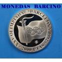 1991 - BARCELONA - 2000 PESETAS - LLAMA OLIMPICA