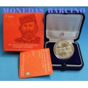 2007 - ITALIA - 5 EUROS -  GIUSEPPE GARIBALDI