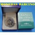 2006- FRANCIA - 1/4 EUROS - CHIEN-PERRO