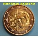 2007 - LUXEMBURGO - 2 EUROS - PALACIO PRINCIPADO