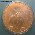 1980 - RUSIA - RUSSIA- 10 RUBLOS - ONZA-LICHA- JUEGOS OLIMPICOS -1980-PLATA