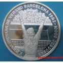 1990 - NICARAGUA - CORDOBAS - OLIMPIADA BARCELONA 92