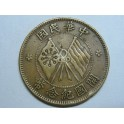 1912 - 1950 CHINA REPUBLIC - TEN CASH - 1 MONEDA COBRE