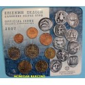 2007 - GRECIA  - EUROS - EUROCOIN SET OFICIAL - 8 MONEDAS