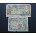 1940- ESPAÑA - 1 -5 PESETAS -CORTES - ALCAZAR  -2  BILLETES -ESTADO ESPAÑOL