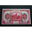 1914 CHINA- 10 YUAN - SHANGHAI - BILLETE- BANKNOTE