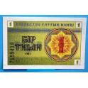 1993 KAZAKHSTAN - 1 TYIN - BILLETE - BANKNOTE