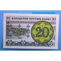 1993 KAZAKHSTAN - 20 TYIN - BILLETE - BANKNOTE
