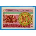 1993 KAZAKHSTAN - 10 TYIN - BILLETE - BANKNOTE