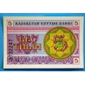 1993 KAZAKHSTAN - 5 TYIN - BILLETE - BANKNOTE