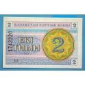 1993 KAZAKHSTAN - 2 TYIN - BILLETE - BANKNOTE
