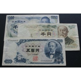 1963-1990 JAPON- 500-1000 YEN - JAPAN -3  BILLETE