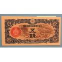 1940  CHINA - BILLETE - 5 SEN  5 SEN
