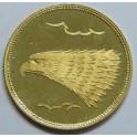 1969 - YEMEN -5 RYALS- GOLD-  MEMORIAL