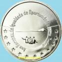 2007 - PORTUGAL - 5 EUROS - OPORTUNIDADES PARA TODOS