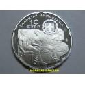 2008 - ACROPOLIS - 10 EUROS - GRECIA