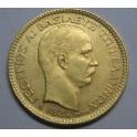 1884 - Grecia - 20 Drachmai -ORO - Greece Gold