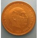 2,5 pesetas 1953. www.casadelamoneda.com