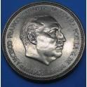 2,50 pesetas 1953 * 71. www.casadelamoneda.com