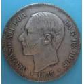 5 Pesetas 1883. www.casadelamoneda.com
