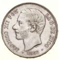 5 Pesetas 1882. www.casadelamoneda.com