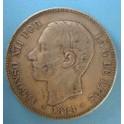 5 Pesetas 1884. www.casadelamoneda.com