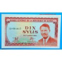 1980 GUINEA-10 sylis-www.casadelamoneda.com