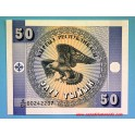 1993 KYRGYZSTAN-www.casadelamoneda.com