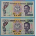 1993 TANZANIA - 500 SCHILLINES- www.casadelamoneda.com