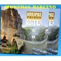 2015 - GRECIA - EUROS - EPIRUS - BLISTER