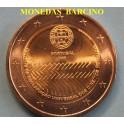 2008 - PORTUGAL -2 EUROS - DERECHO HUMANOS
