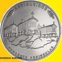 2018 - PORTUGAL - 2,50 EUROS - ESPIGUEIROS -