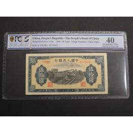 1949 -  CHINA - BILLETE -  50 YUAN - REPUBLICA POPULAR -PMG VF 30