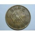 1912 - 1950 CHINA REPUBLIC - TEN CASH - 1 MONEDA COBRE