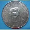 PERU-200 soles-WWW.CASADELAMONEDA.COM