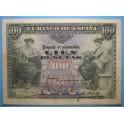1906, 100 PESETAS. www.casadelamoneda.com