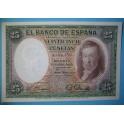 1931 BANCO DE ESPAÑA.www.casadelamoneda.com
