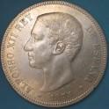 5 Pesetas 1875. www.casadelamoneda.com