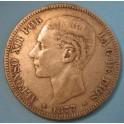 5 Pesetas 1877. www.casadelamoneda.com