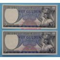 1963 SURINAM - gulden- www.casadelamoneda.com