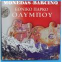 2005 - GRECIA  -  EUROS- EUROCOIN SET-OLYMPUS