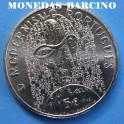 2016 - PORTUGAL - 5 EUROS - MODERNISMO